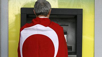 Банкомат в Стамбуле