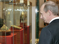 Владимир Путин в одном из музеев Московского Кремля
