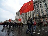 Шествие и митинг КПРФ в Москве