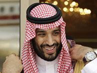 Министр обороны Саудовской Аравии Мухаммад ибн Салман Аль Сауд