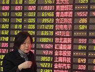 Фондовая биржа в Китае
