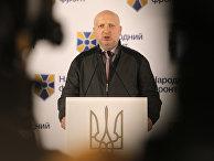 Александр Турчинов на пресс-конференции в Киеве