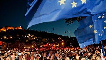 Празднование подписания соглашения об ассоциации с Евросоюзом в Грузии