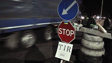 Украинские активисты блокируют движение российских фур во Львовской области