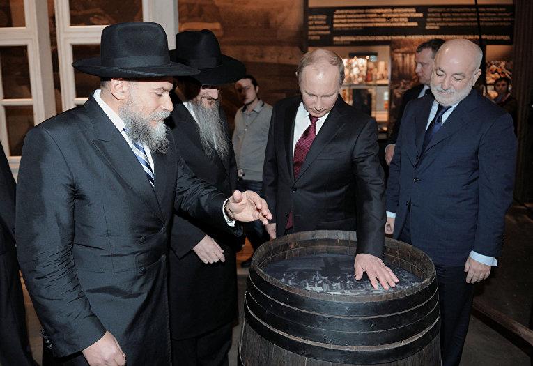 Владимир Путин в Еврейском музее и Центре толерантности