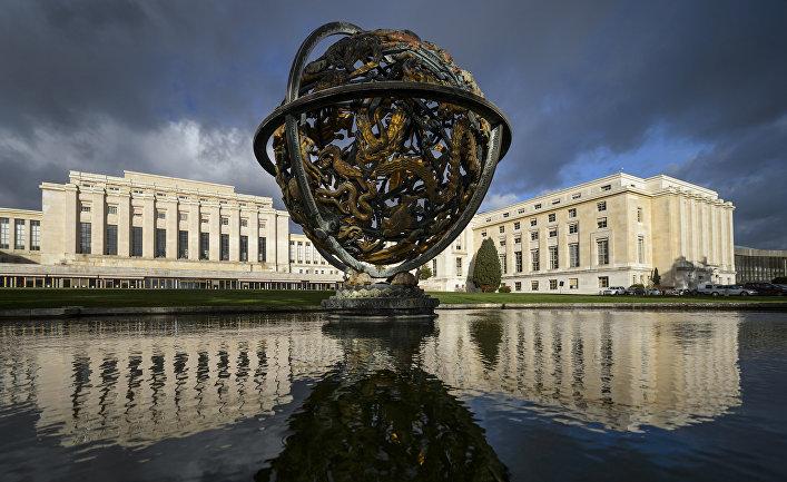Штаб квартира ООН в Женеве