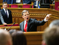 Лидер Радикальной партии Олег Ляшко на заседании Верховной рады Украины