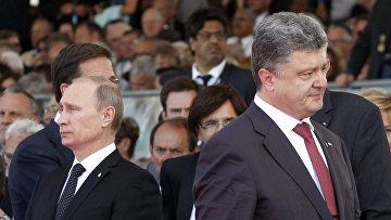 Владимир Путин и Петр Порошенко на праздновании годовщины высадки в Нормандии