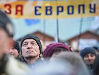 Сторонники евроинтеграции Украины на Площади Независимости в Киеве