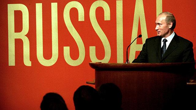 The American Conservative (США): уроки российской геополитики для чайников в Вашингтоне