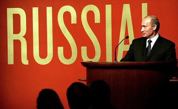 """Владимир Путин во время открытия выставки """"Россия!"""" в музее Гуггенхейма в Нью-Йорке"""