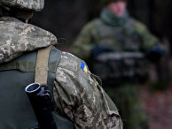 Солдаты ВСУ. Архивное фото