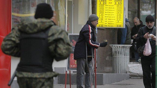Страна (Украина): рост ВВП в Украине за последние десятилетия унизительно низок