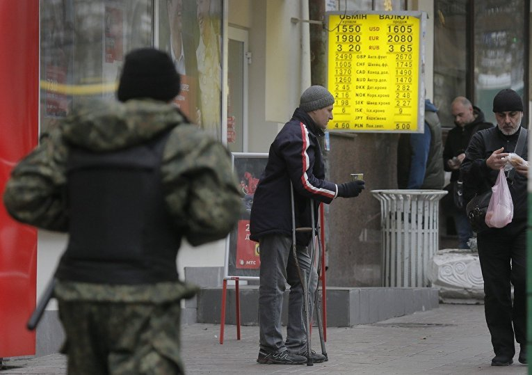 Пункт обмена валюты в Киеве