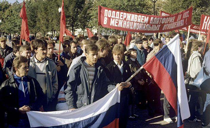 Митинг на Пушкинской площади, посвященный старту Марша солидарности с русскоязычным населением Прибалтики