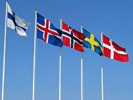 Скандинавские флаги