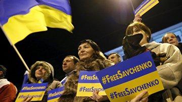 Демонстранты в Тбилиси призывают освободить Надежду Савченко