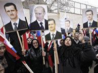 Портреты Владимира Путина и Башара Асада на акции в Дамаске
