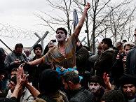 Мигранты на границы Греции и Македонии