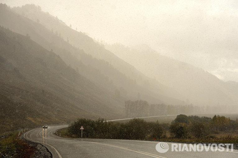 Осень в Сибири