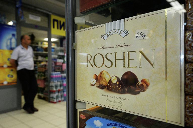 Украинские шоколадные конфеты «Рошен»