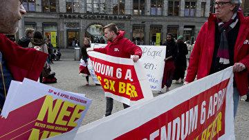 Активисты в Амстердаме призывают сказать «нет» на референдуме об ассоциации Украины с ЕС в Нидерландах
