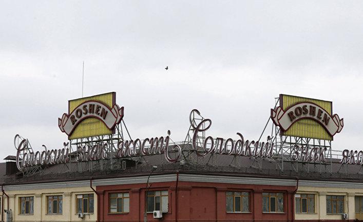 Здание фабрики украинской кондитерской корпорации «Roshen» в Киеве
