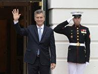 Президент Аргентины Маурисио Макри прибыл на деловой обед в Белом доме