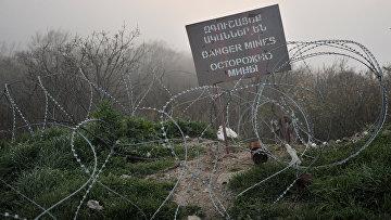 Ситуация в зоне карабахского конфликта