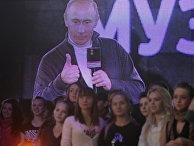 "Владимир Путин на съемках специального проекта телеканала ""Муз-ТВ"""