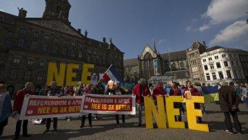 Демонстранты в Нидерландах призывают проголосовать против соглашения об ассоциации Украины и ЕС