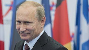 Президент РФ Владимир Путин перед началом заседания саммита форума «Азия-Европа»