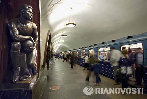Станция метро «Площадь революции» в Москве