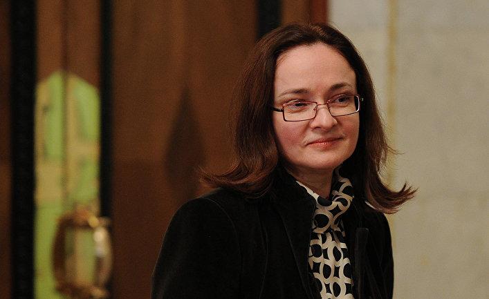 Кандидат на пост главы Центрального Банка РФ, помощник президента РФ Эльвира Набиуллина