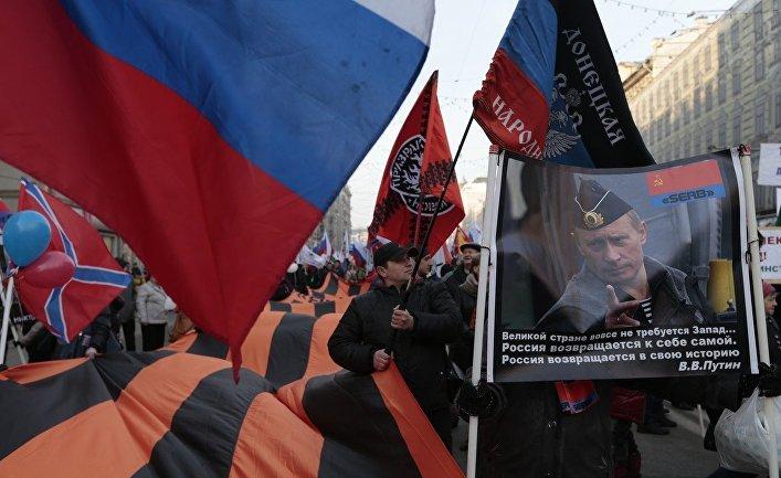 Марш в День народного единства