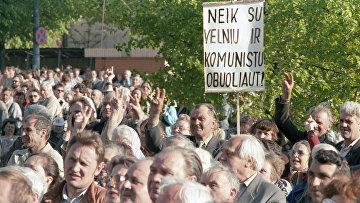 На митинге «Лиги Свободы Литвы»