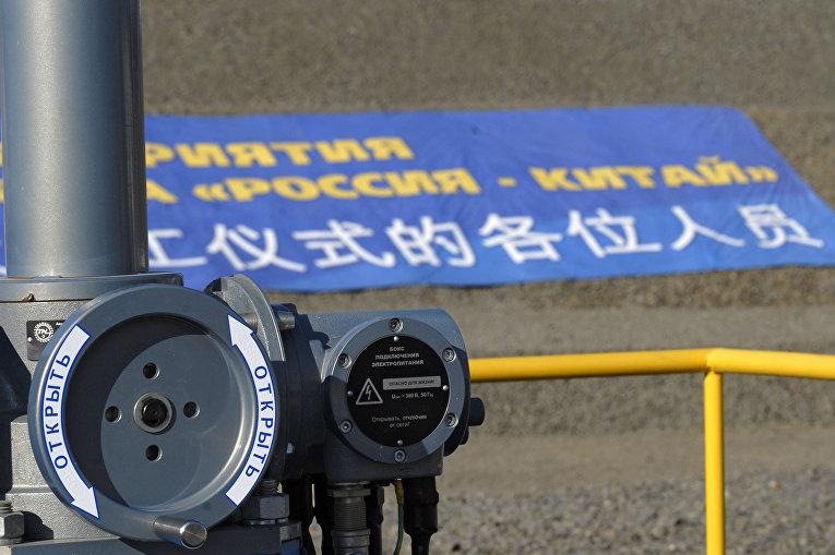 Открытие участка нефтепровода из России до границы с Китаем