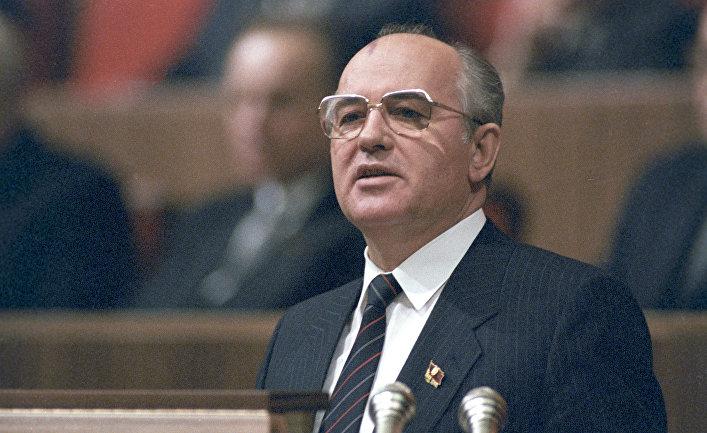 Заключительная речь Генерального секретаря ЦК КПСС Михаил Горбачева