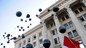 Траурные мероприятия у Дома профсоюзов в Одессе