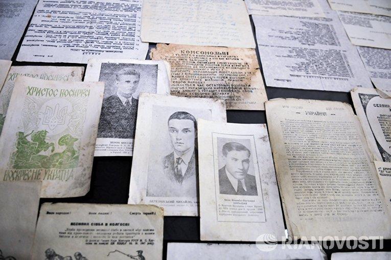 Документы из архива Службы безопасности Организации украинских националистов (ОУН, запрещена в России))