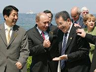 """Президент РФ В.Путин на саммите """"большой восьмерки"""" (G8)"""