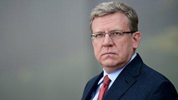 Алексей Кудрин на XIX Петербургском экономическом форуме