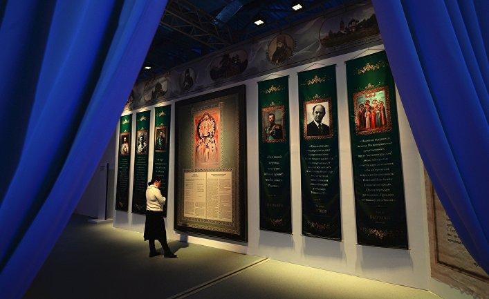Открытие исторического парка «Россия — моя история» на ВДНХ