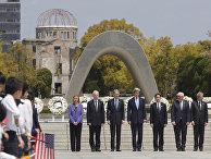 Госсекретарь Соединенных Штатов Джон Керри в Парке мира в городе Хиросима