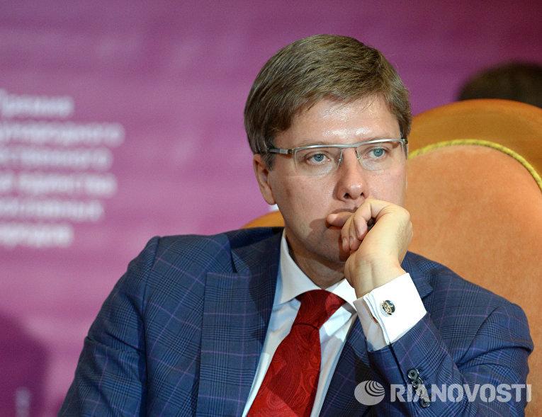 Вручение премий Международного Фонда единства православных народов