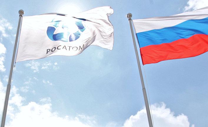 Флаги «Росатом» и РФ