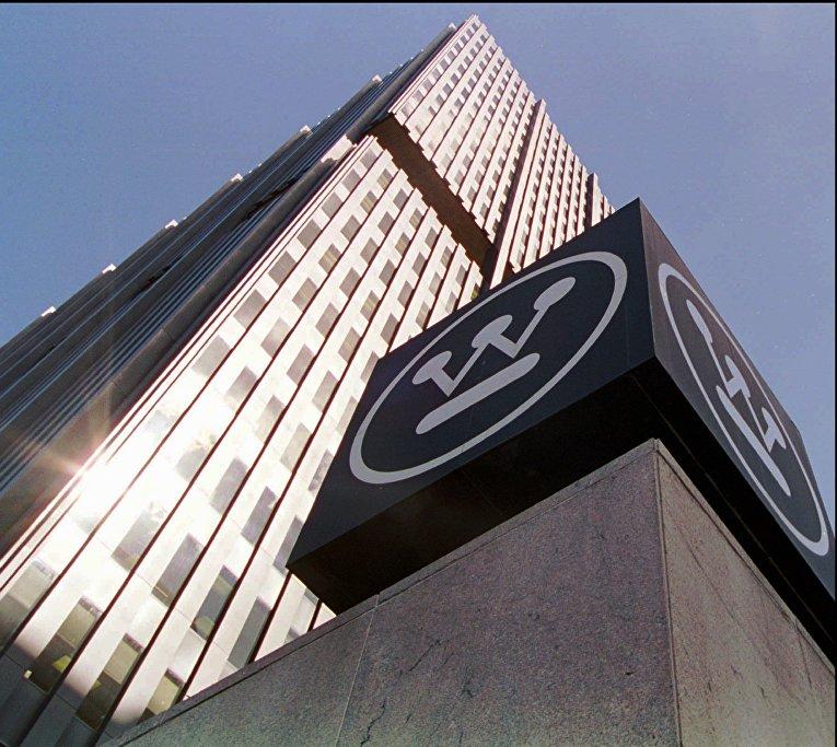 Главный офис компании Westinghouse Electric Co.
