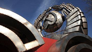 Огромный герб СССР в историческом парке в Москве