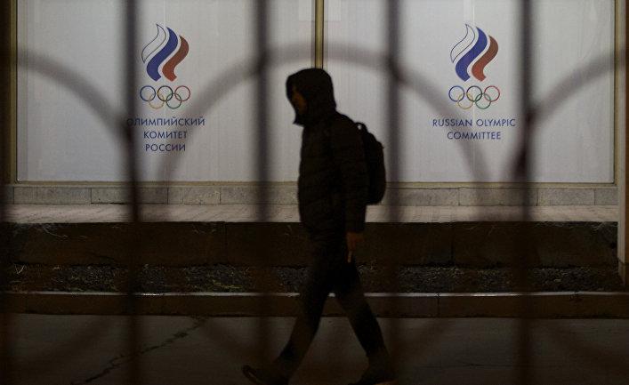 Здание Олимпийского Комитета России в Москве