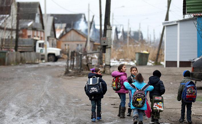 Начальная школа для цыганских детей